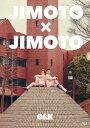 JIMOTO×JIMOTO(初回限定盤)/DVD/UPBH-29067画像