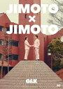 JIMOTO×JIMOTO/DVD/UPBH-20202画像