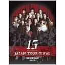 戦極MCBATTLE 第15章 本選 JAPAN TOUR FINAL 2016.11.06 完全収録DVD/DVD/SENDVD-015
