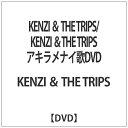 KENZI&THE TRIPS アキラメナイ歌DVD/DVD/HDNPDVD-10