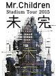 Mr.Children Stadium Tour 2015 未完/DVD/TFBQ-18181