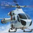 フジテレビ系ドラマ コード・ブルー ドクターヘリ緊急救命 オリジナル・サウンドトラック/CD/TFCC-86274