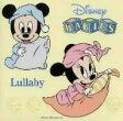 ディズニーベビー英語歌で聴く赤ちゃんとお母さんのための音楽 おやすみタイム用/CD/AVCW-12098