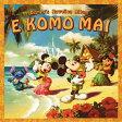 ディズニー ハワイアン・アルバム ~エ・コモ・マイ~/CD/AVCW-12580
