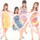 Vanilla Mood/CD/AVCD-16087画像