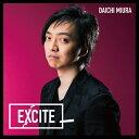 EXCITE(DVD付)/CDシングル(12cm)/AVCD-16739