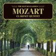 モーツァルト:クラリネット五重奏曲 他/CD/AVCL-25682