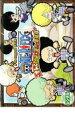 アニメ レンタルアップDVD ワンピース9 特別篇「麦わら劇場&麦わら海賊譚」画像