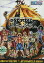【DVD】ONE PIECE ワンピース THE MOVIE 劇場版×7巻+OVA 計8巻SET 原作:尾田栄一郎 (2004-11) 東映画像