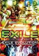 EXILE LIVE TOUR 2007 EXILE EVOLUTION(2枚組)/DVD/RZBD-45742