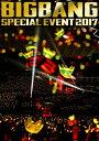 BIGBANG SPECIAL EVENT 2017(初回生産限定)/Blu-ray Disc/AVXY-58576画像