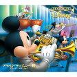 ブラバン・ディズニー!2(初回生産限定盤)/CD/AVCW-63195