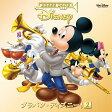ブラバン・ディズニー!2/CD/AVCW-63196