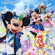 東京ディズニーランド ディズニー夏祭り 2017/CD/AVCW-63226