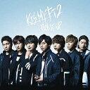 PICK IT UP/CDシングル(12cm)/AVCD-83888
