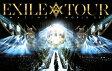 "EXILE LIVE TOUR 2015""AMAZING WORLD""(DVD2枚組)/DVD/RZBD-86067"