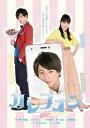 カレフォン/DVD/ エイベックス・エンタテインメント AVBD-92731