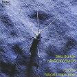 バルトーク:ミクロコスモス(全153曲)/CD/FOCD-9128