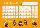 クインテット 出席カード オレンジ QT4015-04
