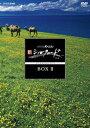 NHKスペシャル 新シルクロード 特別版 DVD-BOX II(新価格)/DVD/ NHKエンタープライズ NSDX-23200