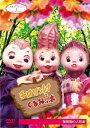 NHK人形劇クロニクルシリーズ1 チロリン村とくるみの木 黎明期の人形劇(新価格)/DVD/ NHKエンタープライズ NSDS-23546