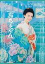連続テレビ小説 おちょやん 完全版 ブルーレイBOX3/Blu−ray Disc/ NHKエンタープライズ NSBX-24832