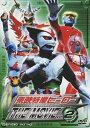東映特撮ヒーロー THE MOVIE VOL.2/DVD/DSTD-06922画像