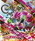 仮面ライダーエグゼイド Blu-ray COLLECTION 1/Blu-ray Disc/BSTD-09661