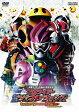 仮面ライダー平成ジェネレーションズ Dr.パックマン対エグゼイド&ゴーストwithレジェンドライダー/DVD/DSTD-03985
