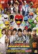 動物戦隊ジュウオウジャー ファイナルライブツアー2017/DVD/DSTD-03997