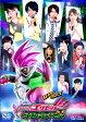 仮面ライダーエグゼイド スペシャルイベント/DVD/DSTD-03998