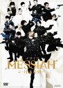 舞台「メサイア-月詠乃刻-」/DVD/ 東映ビデオ DSZS-10068