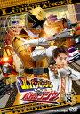 快盗戦隊ルパンレンジャーVS警察戦隊パトレンジャー VOL.8/DVD/ 東映ビデオ DSTD-09748