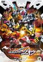 仮面ライダージオウ VOL.3/DVD/ 東映ビデオ DSTD-09763