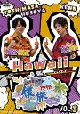 僕らがアメリカを旅したら VOL.3 細谷佳正・KENN/Hawaii/DVD/ 東映ビデオ DSTD-20203