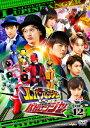 快盗戦隊ルパンレンジャーVS警察戦隊パトレンジャー VOL.12/DVD/ 東映ビデオ DSTD-09752