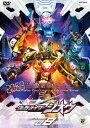仮面ライダージオウ VOL.8/DVD/ 東映ビデオ DSTD-09768