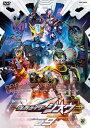 仮面ライダージオウ VOL.9/DVD/ 東映ビデオ DSTD-09769