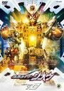 仮面ライダージオウ VOL.10/DVD/ 東映ビデオ DSTD-09770