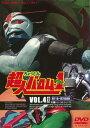 超人バロム・1 VOL.4/DVD/ 東映ビデオ DUTD-06704