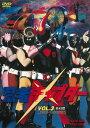 忍者キャプター VOL.3/DVD/ 東映ビデオ DUTD-06969