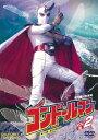 コンドールマン VOL.2/DVD/ 東映ビデオ DUTD-06455