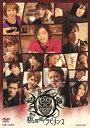 舞台「桃源郷ラビリンス」/DVD/ 東映ビデオ DSTD-20238