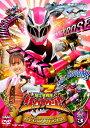 スーパー戦隊シリーズ 騎士竜戦隊リュウソウジャー VOL.3/DVD/ 東映ビデオ DSTD-09783