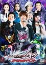 仮面ライダージオウ スペシャルイベント/DVD/ 東映ビデオ DSTD-20247