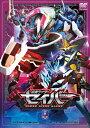 仮面ライダーセイバー VOL.6/DVD/ 東映ビデオ DSTD-09846