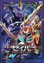 仮面ライダーセイバー VOL.7/DVD/ 東映ビデオ DSTD-09847