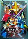 仮面ライダーセイバー VOL.8/DVD/ 東映ビデオ DSTD-09848