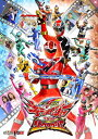 魔進戦隊キラメイジャーVSリュウソウジャー スペシャル版/DVD/ 東映ビデオ DSTD-20456
