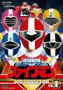 地球戦隊ファイブマン DVD COLLECTION VOL.1/DVD/ 東映ビデオ DSTD-20469